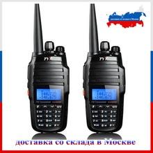 Walkie talkie de mão tipo TH UV8000D, rádio com banda dupla para mão, 2 peças 3600 10w 136 mah 174/400 520mhz com função de repetidor de banda cruzada