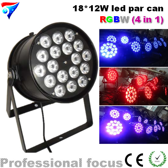 18*12 led par rgbw dmx stage lighting led par stage wall wash light