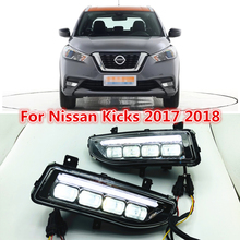 one sets Turn Signal style Relay 12V LED CAR DRL Daytime running lights  with fog lamp hole for Nissan Kicks X-trail 2017 2018 turn signal and dimming style relay car led drl daytime running fog lights accessories for honda crv 12 14 with fog lamp hole