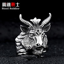Steel soldier Stainless Steel goat Ring 2015 New men vintage Jewelry Wholesale Factory Price(China)