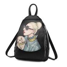 Новинка 2017 г. Бесплатная доставка Повседневное кошелек школа моды кожа рюкзак сумка мини-рюкзак для Для женщин и Обувь для девочек