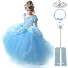 Girls Birthday Idea Cinderella Party Cosplay Costume Fancy Princess Kids Dress with Gloves Halloween Child Tutu