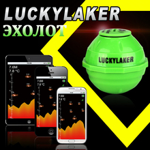 WI FI fish finder Lucky FF 916 Sonar Wireless WIFI 50 M Operation Range Rechargeable Lithuim Battery  sonar Android IOS