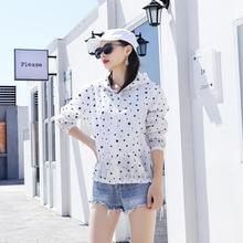 Women Sun Protection Top Ladies Cardigan Long Sleeve Open Front Sun Protection Clothing Coat Tops Cycling Clothing Prevent UV women s long sleeve sun protection short tops fishing clothing