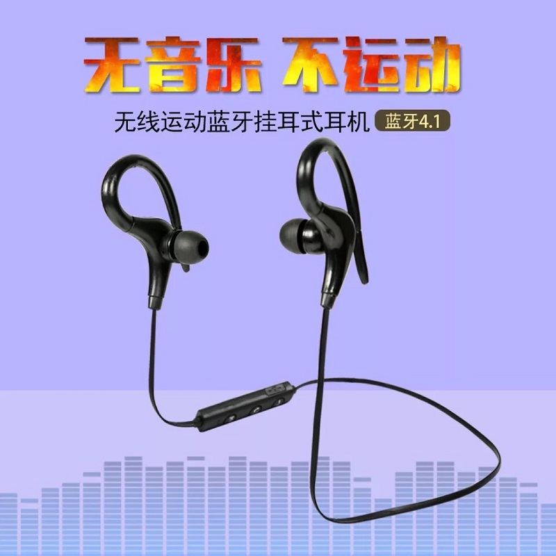Bluetooth Earphone For Intex cloud 3G Gem Earbuds Headsets With Microphone Wireless Earphones fone de ouvido bluetooth