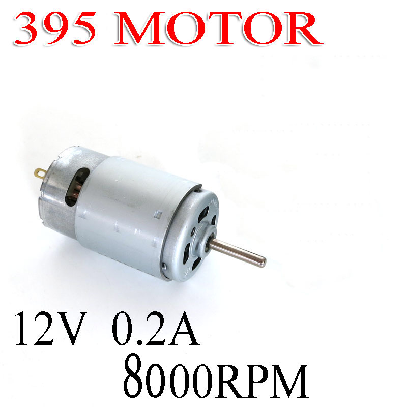 Circular shaft 395 motor 12 v dc micro moto high torque model DIY iron back cover motor image