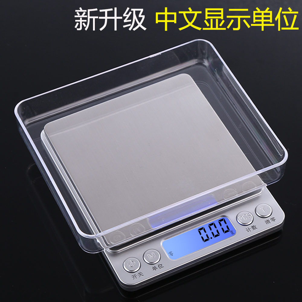 Precision mini home electronic scales Accuracy 0.1g Small Kitchen Scale 1000g Said grams baking Food weighing Bake Peck said high quality precise jewelry scale pocket mini 500g digital electronic balance brand weighing scales kitchen scales bs