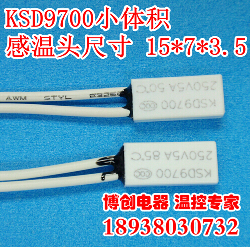 20pcsThermostat KSD9700TB05 90 Degrees 5A250V Normally closed N.C Temperature switch volume:15*7*3.5mm