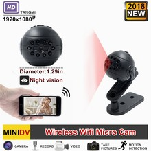 New Full HD 1080P Wireless Mini Camera Micro Cam Infrared Night Vision Motion Detection DV DVR Wifi IP Video Camcorder Recorder(China)
