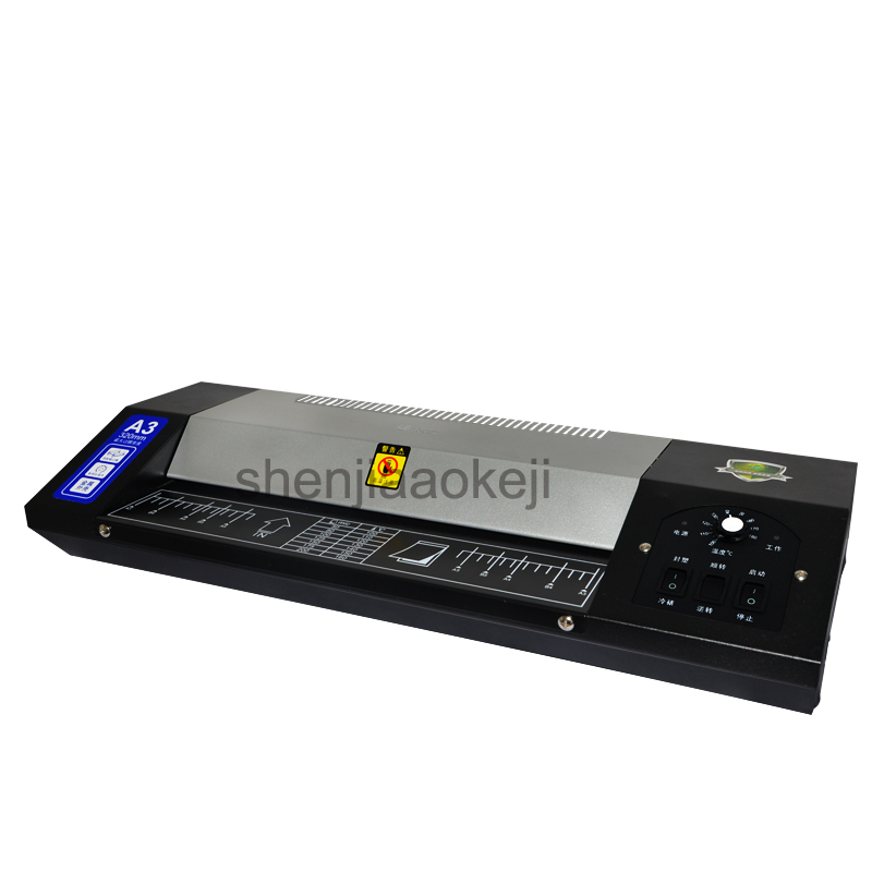 A3 paper laminator office home documents photos Laminator four Roll Laminating Machine A3 laminating machine 220v 1pc