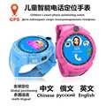 S01 A17 Q360 enfants rond écran tactile GPS positionnement montre intelligente caméra lampe de poche SOS Anti perte rappeler russe/anglais VS Q90