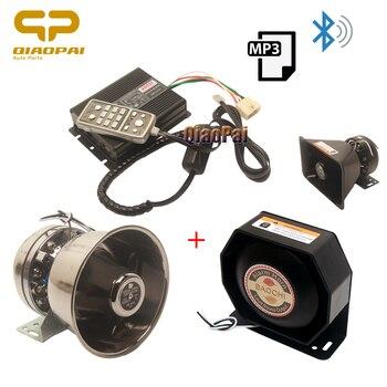 Shiping חינם 200 W רמקול מגפון MP3 לשחק Bluetooth רכב אזעקת צופר רמקול אלקטרונית המשטרה הרשות מיקרופון מערכת