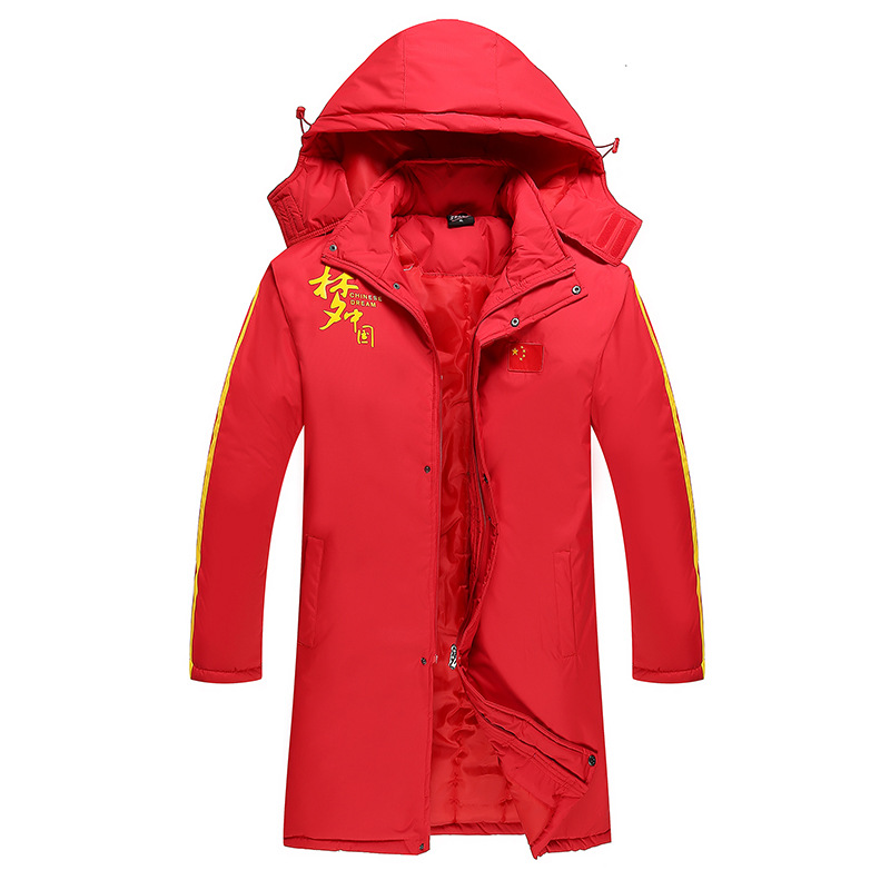 Mens Winter Parka Men's Stylish Winter Jackets Men Temperament And Long Campaign To Thicken The Warm Wind  Winter Coat Men Winte