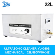 22L 480W YL-080B ultrasonic cleaning machine for industrial mold hardware parts 110V/220V