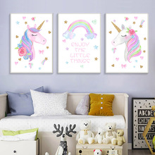 Watercolor Unicorn Canvas Prints Cartoon Painting For Baby Rainbow Quote Posters And Girl Room Decor Unframed