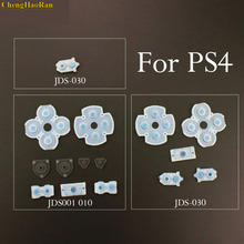 ChengHaoRan new 1set For Playstation 4 Dualshock Silicon Rubber Conductive Pads For PS4 Controller Repair Parts Replacement