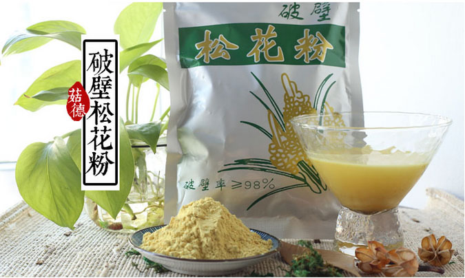 Free shipping 100g lot 100 Natural wild harvested broken cell pine pollen powder top quality