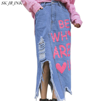 Summer Women Pencil Denim Skirts Ladies High Waist Jean Skirts Fashion Casual Female Pocket Vintage Buttons