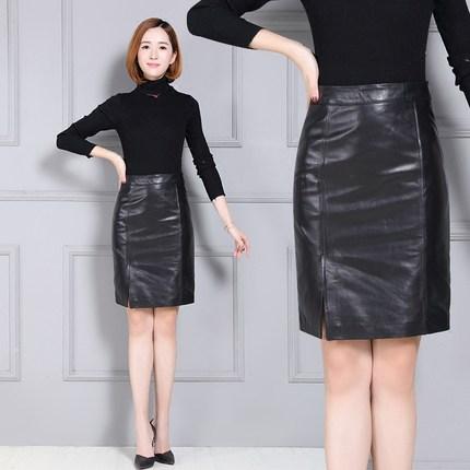 242105505 Falda larga de cuero profesional delgada K80