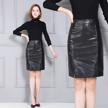 Slim Professional Leather Long Skirt K80