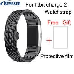 Сталь ремешки для FitBit Charge 2 Srtap для FitBit Charge 2 сменный Браслет для часов нержавеющий браслет с защитной пленкой