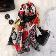 Women Silk Scarf Spring and Autumn Sunscreen Gauze Fashionable Leather Buckle Perfume Pattern With Summer Shawl Hijab