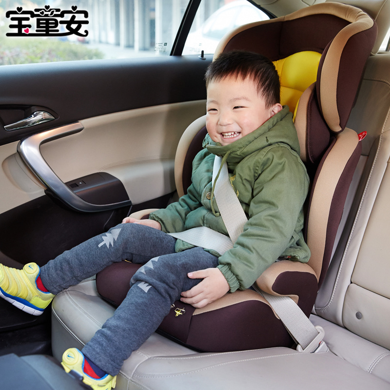 7dcf6d87328 Bao Tongan child safety seat baby car seat 9 months 12 years 3C  certification-in Child Car Safety Seats from Mother   Kids on  Aliexpress.com