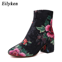 Eilyken Winter Women Shoes Fashion Embroider High Heels Round Toe Floral Ankle Boots Square Heels Size
