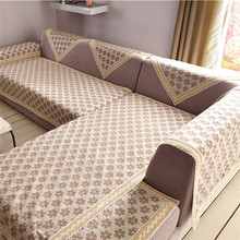 Free shipping on Sofa Cover in Table Sofa Linens Home Textile