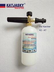 100% медь машина шайба пены пистолет подходит Karcher k2 k3 k4 k5 k6 k7 шайба пены генератор снег пузырь пенообразователь мыло опрыскиватель