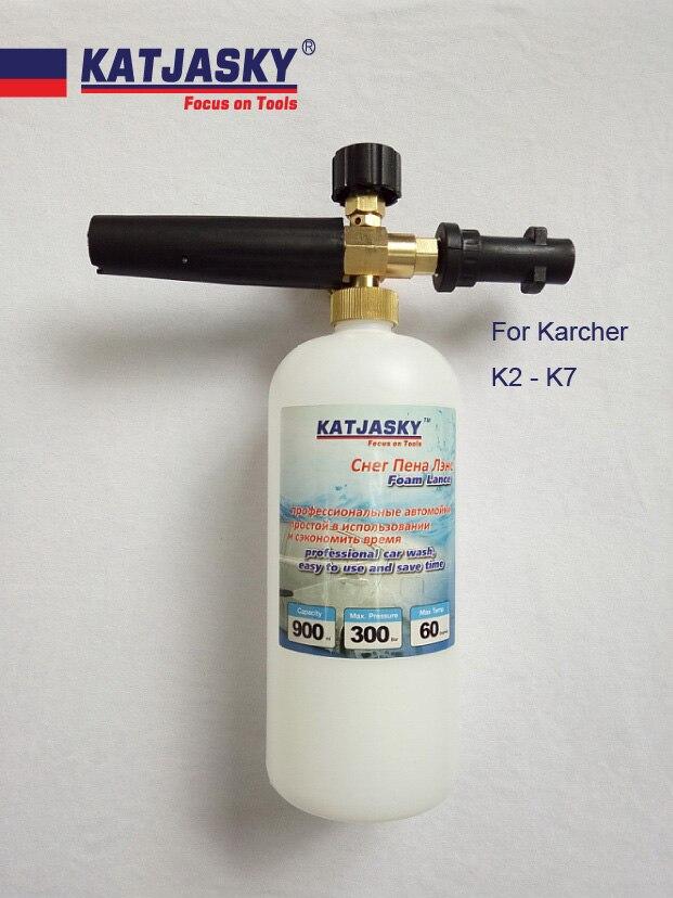100% de cobre lavador de carros arma de espuma com conector Karcher k2 k3 gerador de espuma de lavar k4 k5 k6 k7 neve bolha foamer sabão pulverizador
