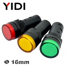 цена на 12V 24V 110V 220V 16mm Panel Mount AD16-16 Power LED Indicator Light Pilot Lamp red green blue white amber
