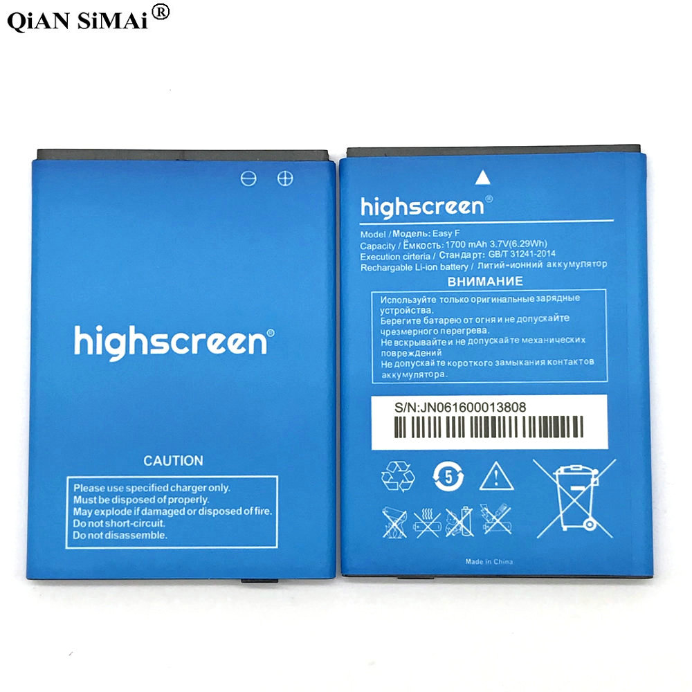 New High Quality 1700mAh Battery For Highscreen Easy F Phone+ Tracking Number
