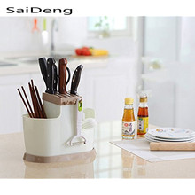 SaiDeng bastidores De Cocina utensilios de cocina de almacenamiento de agua de almacenamiento multi-funcional cuchillo cuchillo de cocina juegos de aviones de Color caqui