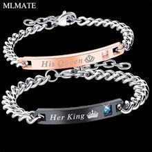 His & Her juego de combinación de acero inoxidable de titanio su reina su rey pareja pulsera para el día de san valentín de las mujeres hombres amante mejor regalo