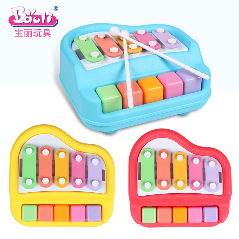 Baby Toy Xylophone Musical Instrument 5-Notat Xylo-telefon leker Wisdom Smart Clever Development Musical Toy Piano Gratis frakt