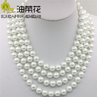 Round 10MM White Sea Shell Pearl Necklace Beads Necklace DIY Hand Made Fashion Jewelry Making Design Mother's Day Gifts 73inch