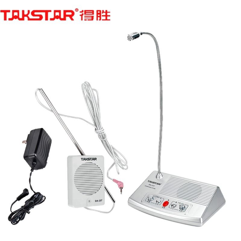 Free shipping megaphone TAKSTAR DA 237 Full duplex Interphone Bank Ticket Cash Window Non visual Intercom