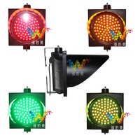 WDM New Design 300mm One Aspect Tri Colors LED Traffic Light