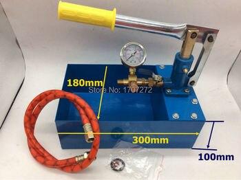 Hand movement 7.0mpa vacuum water pump for Water pressure test pipe leak hunting