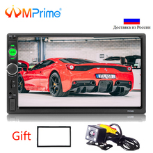 "AMPrime 2 din auto radio 7 ""Lettore HD MP5 Touch Screen Display Digitale Bluetooth Multimedia USB 2din Autoradio Auto di Backup Monitor"
