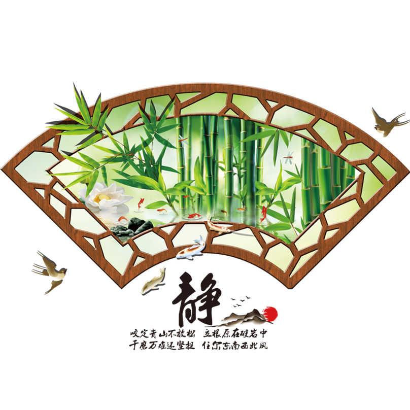 [SHIJUEHEZI] Зеленые Бамбуковые птицы наклейки на стену самоклеящаяся роспись искусство Китайский стиль для украшения гостиной спальни