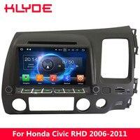 KLYDE 4G Восьмиядерный PX5 4G B Оперативная память Android 8,0 7,1 DVD мультимедиа плеер радио gps для Honda Civic 2006 2007 2008 2009 2010 2011