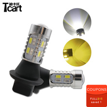Tcart 2x Auto Led Lights DRL Daytime Running Light