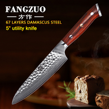 FANGZUO 5 inch Utility Knife Damascus Cut Sharp Kitchen Knives Japanese VG10 Steel Rosewood Handle Multipurpose Cutter Tool