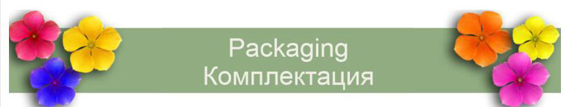 Packge