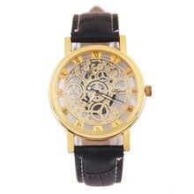 Cheap luxury Fashion Vogue Men Mechanical Gear Watches Geneva Faux Leather Analog Quartz Wrist Watches Dropshipping