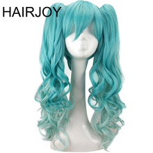 HAIRJOY Women Synthetic Hair Mint Green Silver Grey Pink Cosplay Wig Party Costume Wig+2 Long Curly Removeable Ponytail