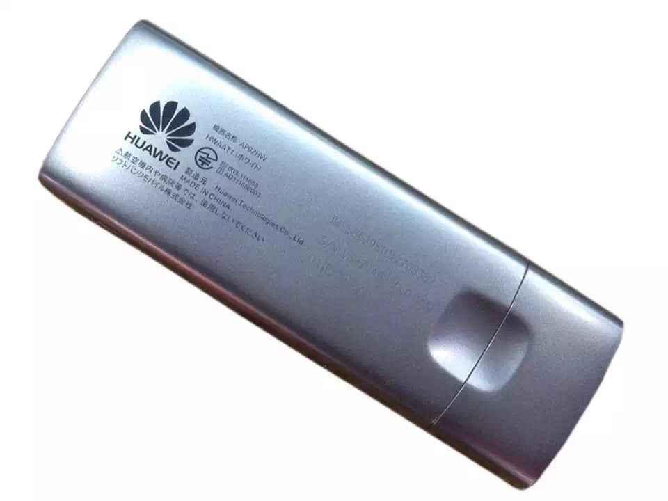 Huawei Unlocked SoftBank AP02HW 4G USB modem broadband LTE TDD B41 Dongle