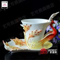 RF05 osso china copo de café e pires de porcelana de esmalte de porcelana flange Franz cerâmica presentes Phoenix